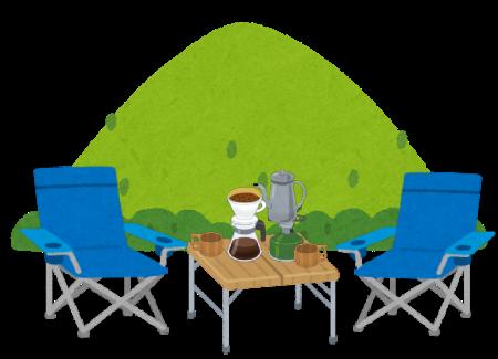 山でコーヒー